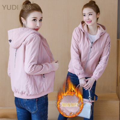 YUDI語弟2018秋冬裝新款韓版加絨加厚夾克寬松外套女