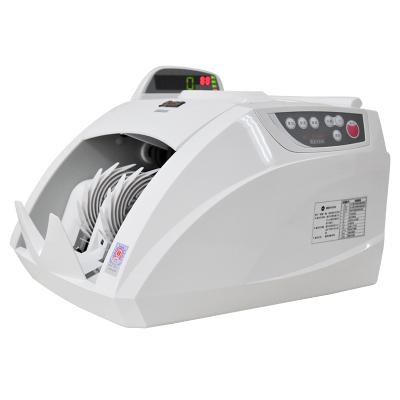 康藝(KANGYI) HT-2300B(B) 驗鈔機點鈔機商用辦公 白色 支持2019新幣