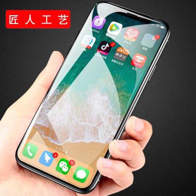 圣幻 苹果iphone 11pro钢化膜苹果Xs max保护膜高清防偷窥防蓝光苹果6/7/8plus网红全包个性时尚