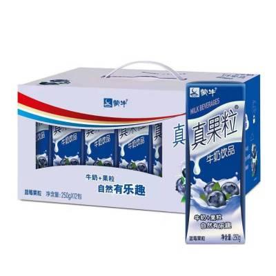 12月19日后蒙牛真果粒藍莓口味250ml*12盒整箱發貨