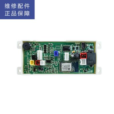 幫客材配 蘇寧極物小Biu凈水器 R500-W1凈水機 電源板組件 主控板 電路板 主板