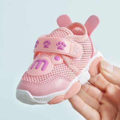 男女寶寶鞋子春秋1-2歲兒童防滑軟底學步鞋透氣運動鞋嬰兒網鞋夏 纖婗(QIANNI)