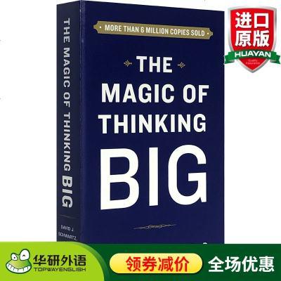 1015正版 大思想的神奇 英文原版 The Magic of Thinking Big 成功思想的神奇 自我提升傳