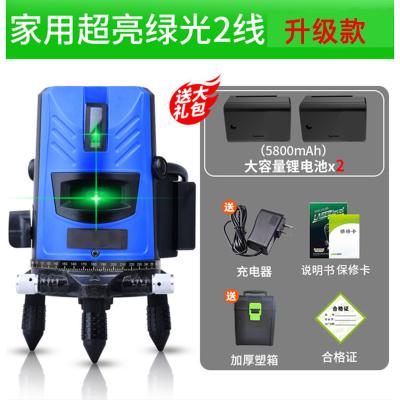 紅外線水平儀綠光高精度強光2線5線藍光平水儀激光阿斯卡利自動打線投線儀 觸摸超亮綠光2線【大鋰電X2】