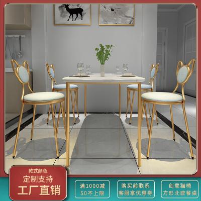 北欧网红大理石餐桌长方形餐桌椅组合现代简约小户型吃饭桌子家用_309_170