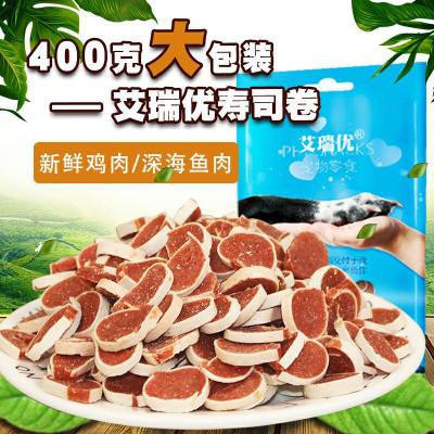 狗狗零食雞肉鱈魚小壽司批訓犬零食磨牙潔齒美毛零食