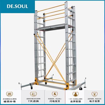 腳手架 鋁合金折疊架子 快裝腳手架 移動便攜工程裝修爬梯平臺升降拉伸腳手架定制T4.4M