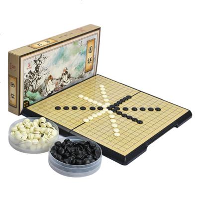 围棋套装大号带磁性磁石棋便携折叠棋盘初学者儿童入黑白五子棋 大号F-702