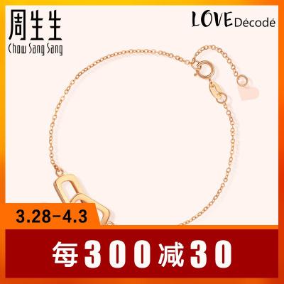 周生生(CHOW SANG SANG)18K金黃金手鏈Love Decode愛情密語緊扣手鏈女士90370B定價