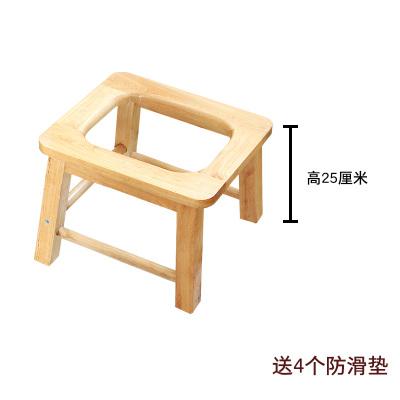 馬桶坐便器閃電客家用老人移動孕婦衛生間女蹲坑改病人室內實木坐便椅 兒童款組裝高25cm無贈品+防滑墊