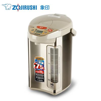 象印(ZO JIRUSHI)电热水瓶CV-DSH40C不锈钢真空电水瓶 保温省电电水壶支持电动出水电热水瓶 4L