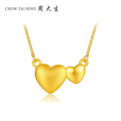 周大生定價黃金首飾套裝 硬足金雙愛心套鏈女士自戴送戀人金鏈子