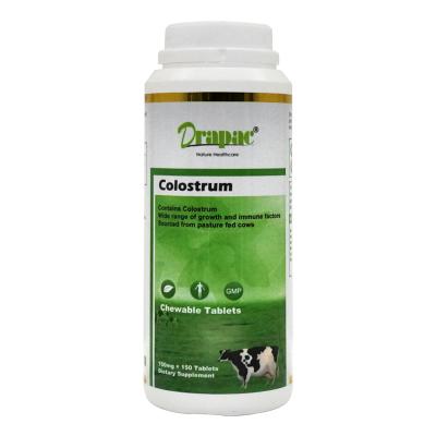 Drapac最派客 牛初乳奶片 150片/瓶裝 新西蘭進口直郵 咀嚼片奶香味營養健康 增強免疫