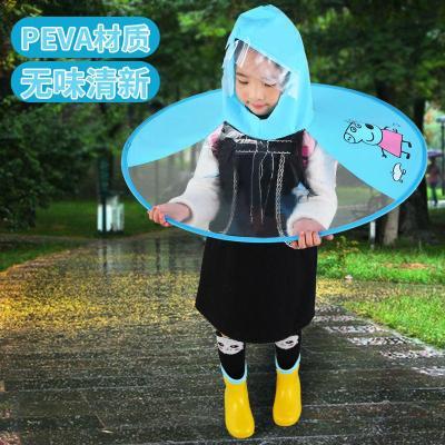 飞碟雨衣小孩小鸭斗篷雨衣学生网红儿童宝宝男女童雨伞帽幼儿园