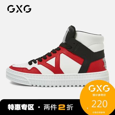 【兩件2折:220】GXG男鞋冬季潮鞋秋冬新款高幫板鞋高幫靴子鞋子男潮鞋