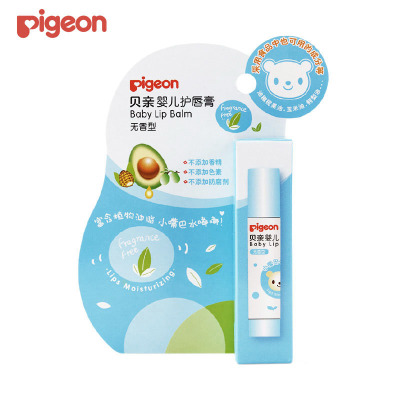 貝親(Pigeon)IA159 嬰兒護唇膏(無香型)寶寶保濕滋潤唇膏 食用級兒童唇油
