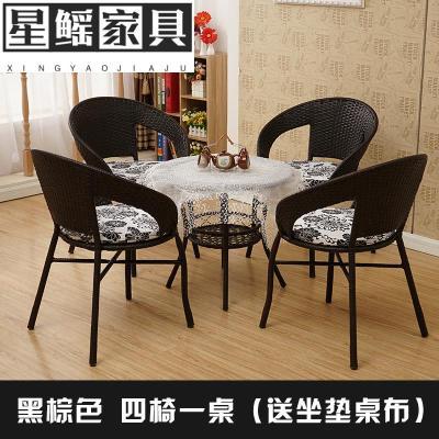 藤椅三件套阳台户外桌椅小茶几组合简约休闲室外庭院藤椅子靠背椅