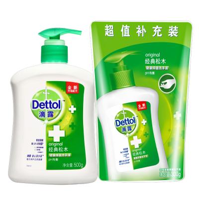 滴露(Dettol)健康抑菌洗手液經典松木500克送300克補充裝