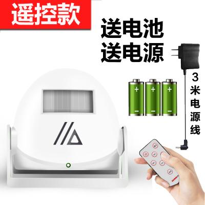 紅外線迎賓器感應鈴店鋪進歡迎光臨感應器家用電子防盜報警器 白色+遙控:送3米電源