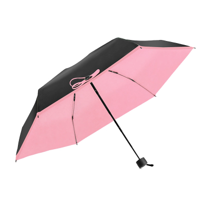 亦本凈 迷你袖珍五折口袋傘遮陽晴雨傘