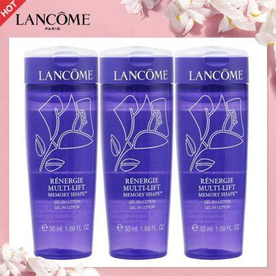 蘭蔻(LANCOME) 新塑顏修護凝露水 50ML*3 小樣 保濕補水 舒緩肌膚