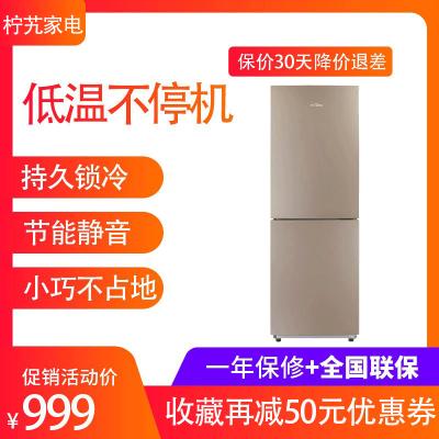 【99新】Midea/美的 BCD-190CM(E) 190升雙門兩門小冰箱 冷藏冷凍租房神器