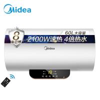 美的60L家用电热水器 2100W速热 遥控操作 预约洗浴 一级能效