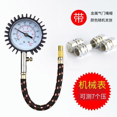 尤利特(UNIT)6026 胎壓計 機械指針 手持式 胎壓表 高精度 汽車用胎壓監測表6026胎壓計