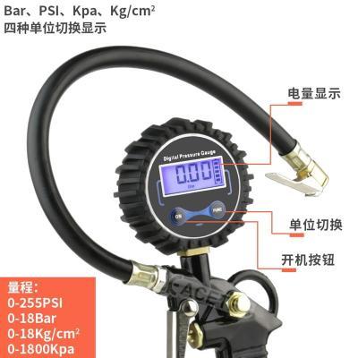 輪胎胎壓計胎壓車用檢測汽車監測帶充氣胎壓表數顯壓力表氣壓表 油浸款+氣管