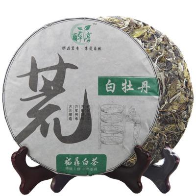 醉享 【買1送1送同款茶餅】福鼎白茶白牡丹茶餅新茶葉高山禮盒裝 350克