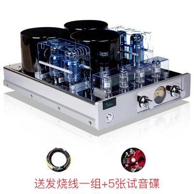 雅琴 MC-13S膽機 合并式 推挽放大器 HIFI 發燒電子管膽機 功率放大器 電子管功放 家用 正品行貨