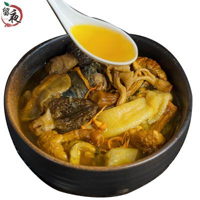 菌湯包云南特產七彩煲湯食材竹蓀菌菇類山珍湯料羊肚菌干貨
