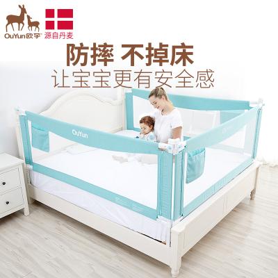 欧孕(OUYUN)床围栏婴儿防摔床护栏宝宝儿童防掉床边护栏升降挡板1.8米床通用