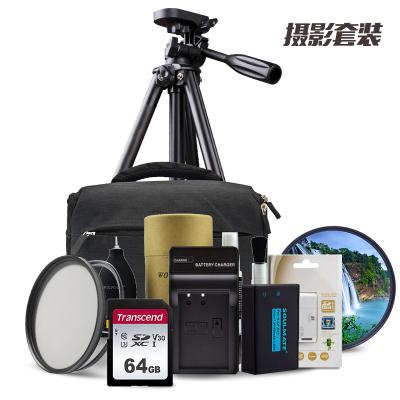 攝影包三 (微單XT30/XT20/XT3 18-55鏡頭配件內存卡 單反包 三腳架等配件組合套餐三)(DSSK)
