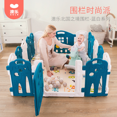 澳樂(AOLE-HW) 兒童嬰兒安全圍欄寶寶學步室內戶外游樂場防護欄藍白系列 藍白款北國之境安全圍欄12+2搭配爬行墊