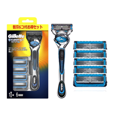 吉列(GILLETTE) 鋒隱5致護冰酷 5+1層刀頭 手動剃須刀刮胡刀 1個刀架+6個刀頭 藍色