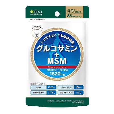 【MSM 氨糖软骨素】ISDG MSM日本进口中老年人氨糖软骨素加钙片 鲨鱼软骨素 680片/袋 85天装