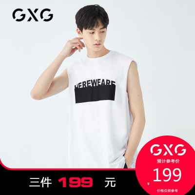 【三件199元】GXG男裝 2019夏季休閑無袖韓版潮牌潮流白色男士馬甲