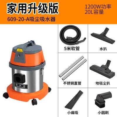車用吸塵器干濕吸塵機家用大吸力強力大功率洗車店商用工業定制 609-20-A家用標配版(5米軟管)