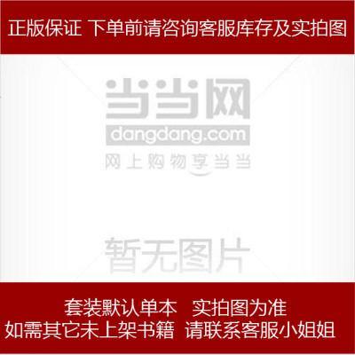 休闲台球技法 李爱晚 湖南文艺出版社 9787540418236