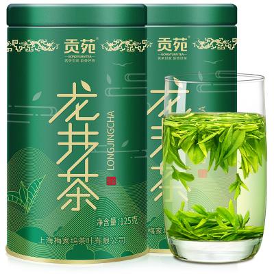 2020年新茶 貢苑 茶葉綠茶 龍井茶 濃香春茶嫩芽梅家塢散裝 250克(125g*2罐)