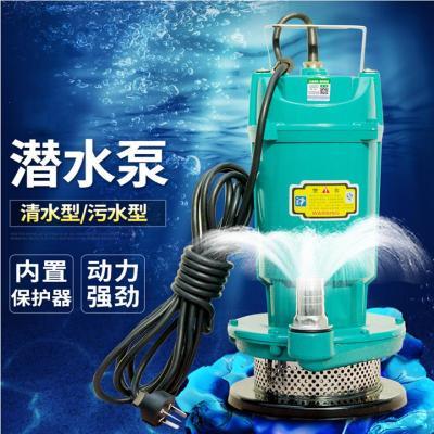 潛水泵220V家用自吸高揚程抽水泵農用排污泵古達灌溉污水泵抽水機