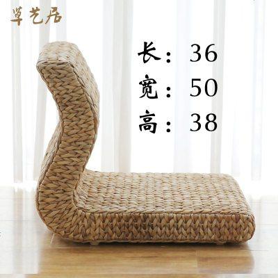和室椅无腿凳椅子榻榻米靠背椅懒人椅日式藤椅飘窗椅靠背椅