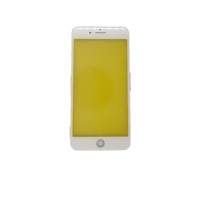 新奇示(XQS)适用于苹果8P 一体盖板 白(含税)