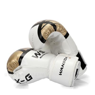 閃電客拳套拳擊手套專業散打兒童成人健身女搏擊沙袋少年搏擊訓練泰拳
