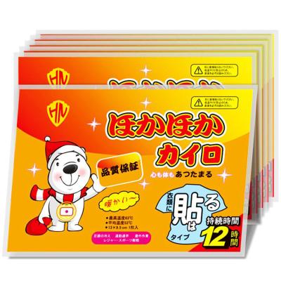 朵蘭巴布熊保暖貼標準貼30片裝