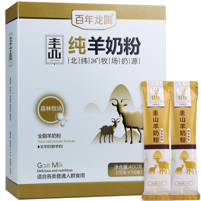 百年龍騰奎山無蔗糖全脂純羊奶粉成年孕婦成人女士25g*16袋