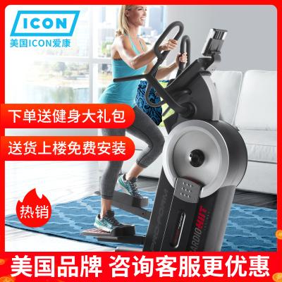 美國(ICON)愛康PFEVEL71216升級款09915智能太空運動跑步機家用靜音橢圓機健身器材
