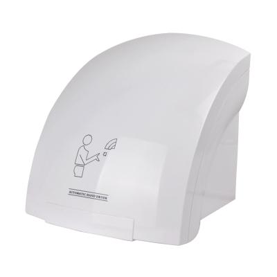 【規格:24*19.5*23.5cm 功率1800W】干手器 家用衛生間吹手烘干機壁掛式商用洗手間全自動感應吹手機
