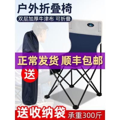 新款戶外折疊椅子便攜凳子釣魚椅加厚美術寫生小馬扎板凳野營沙灘